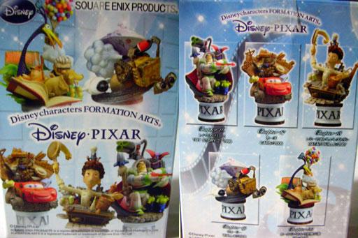 disney pixar studios. Pixar Studios productions