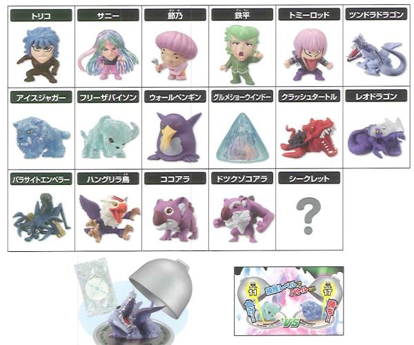 Toriko Gourmet Battle Figure Collection 3
