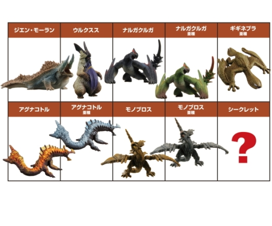 Monster Hunter Monster Zukan 7