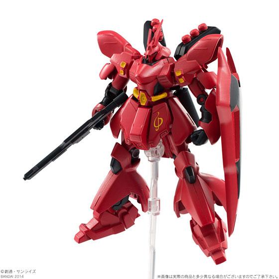 Gundam Battle Chronicle English Patch Free Download: MS Gundam Assault Kingdom EX03