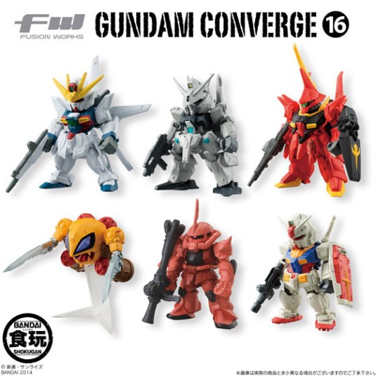 gundamconverge16