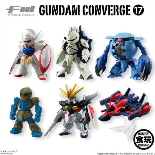 gundamconverge17