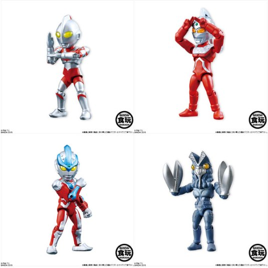66actionultraman