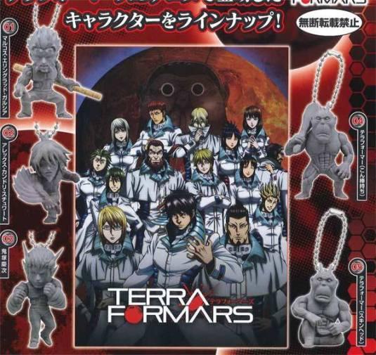 terraformarsswing2