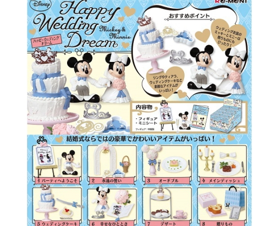 happyweddingdream
